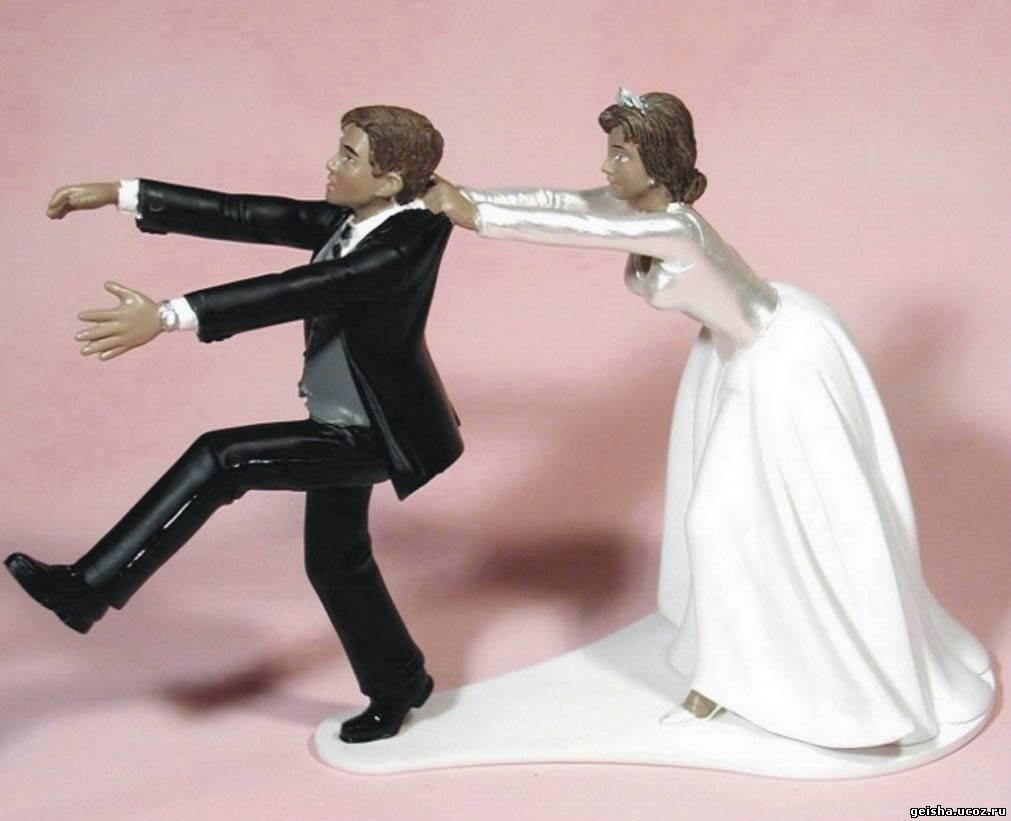 Почему не получается выйти замуж.